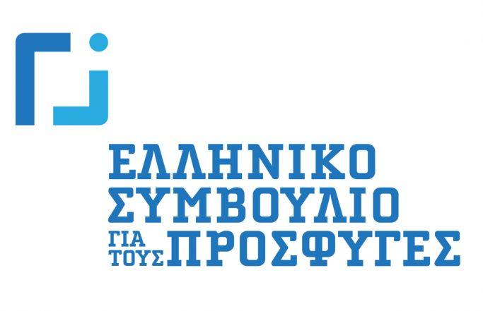 ΕΣΠ logo